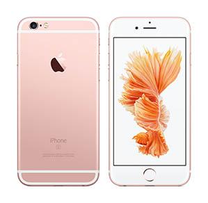 Iphone-6s-rosegold-vorbestellen-deutschland-preis-kaufen
