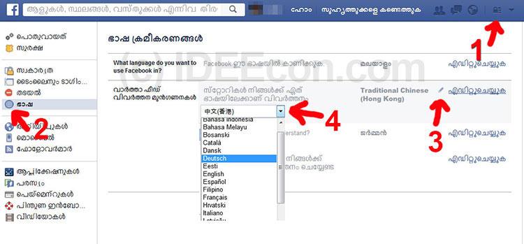Facebook-Chinesisch-Spracheinstellungen-aendern