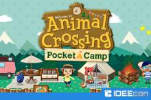 "Corona Zeit Apps gegen die Langeweile ""Animal Crossing Pocket Camp"""