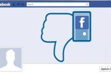 Facebook Profil plötzlich von einem fremden – wie geht das?
