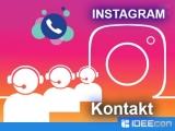 Instagram Deutschland Adresse für Kontakt & Telefonnummer