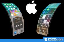 iPhone 11 angeblich mit neuen Kamerafunktionen und USB-C kommt wohl doch nicht