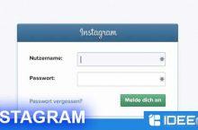 """Instagram: """"Leider ist bei deiner Anfrage ein Problem aufgetreten"""""""