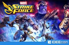 """Kostenlose Apps mit Langzeitspaß """"Marvel Strike Force"""""""