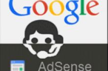 Google Adsense Support Chat verfügbar