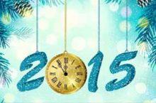 Beste Weihnachtsgeschenk für die Familie 2015