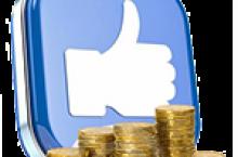 Facebook will Nutzer für Likes bezahlen
