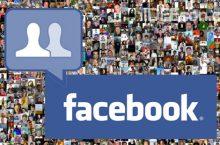 Facebook Freundeslisten erstellen und bearbeiten – 2012