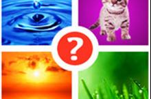 Finde das Wort Lösung aller Level für Android und iPhone – Foto Quiz