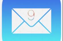 iOS 9: Mail-App stürzt immer ab oder macht Probleme