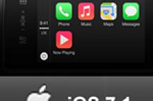 iOS 7.1 von Apple veröffentlicht mit vielen neuen Funktionen