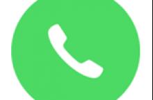 iPhone eigene Rufnummer nicht senden – iOS8