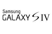 Samsung Galaxy S4: Jetzt kaufen – es ist da!