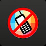 Slingshot verlangt Handynummer